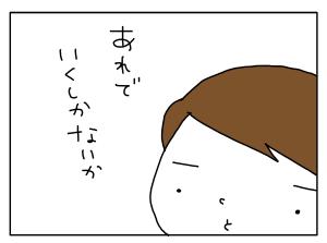 20170126_06