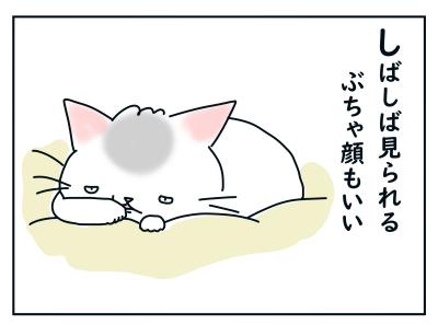 20191130_01