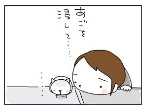 猫と一緒-20100217_22