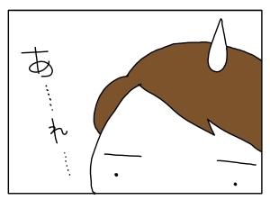 猫と一緒-20131021_01