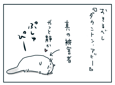 20181031_07