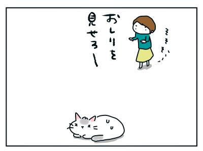 20201221_02