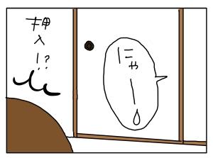 20160915_04