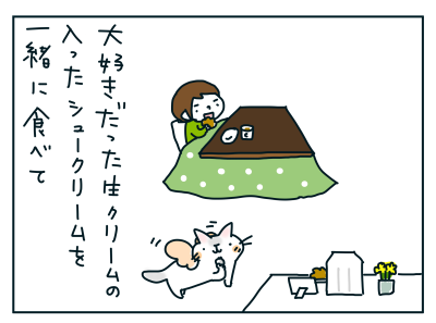 20190324_07