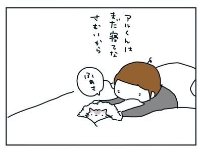 20210112_02