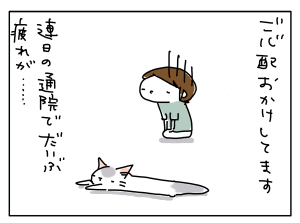 20170921_01