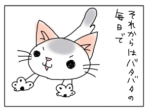 20161230_05