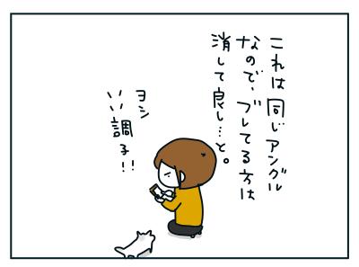20191018_04