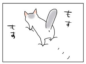 20170223_02