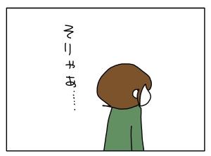20160122_08