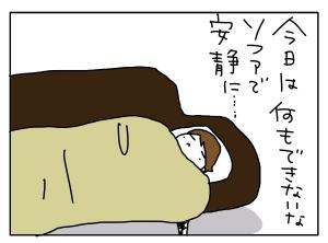 猫と一緒-20121010_03