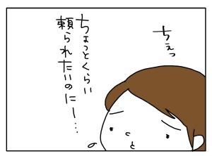20160818_03