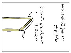 20171027_03