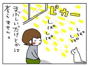 20140422_11