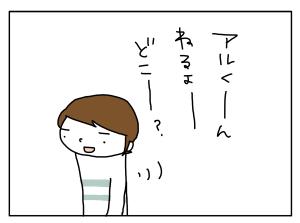 20170512_01