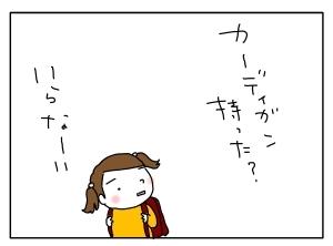 猫と一緒-20100419_01
