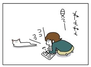 20140114_02