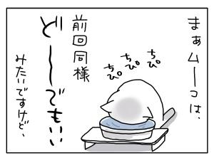 20150210_04