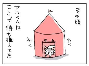 20160913_11