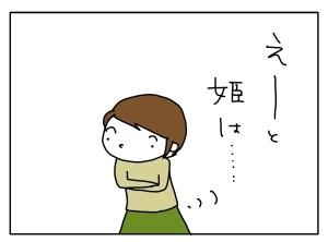 猫と一緒-20111216_01