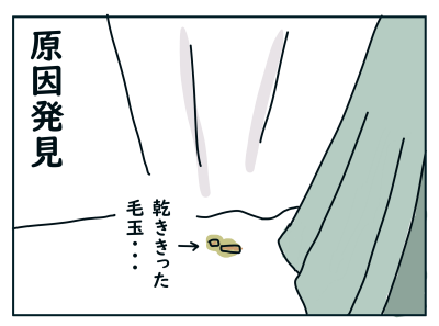20190922_04