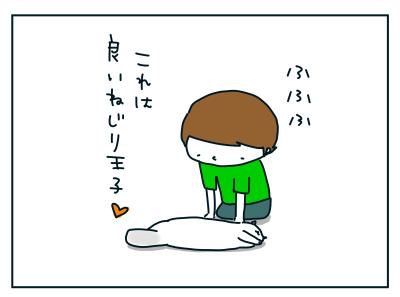 20190929_02