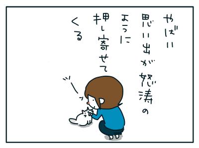 20190209_07