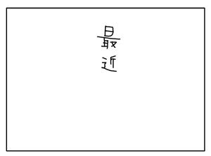 20150427_01
