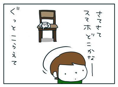 20190110_05