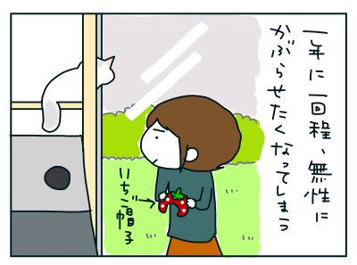 20190323_01