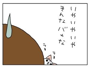 20161023_07