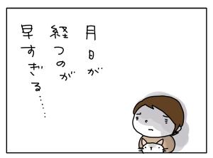 猫と一緒-20111017_06