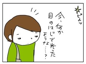 20140913_02