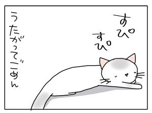 20140515_09