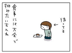 20170718_06