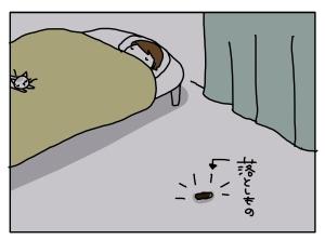 猫と一緒-20130326_08