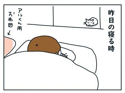 20191029_02