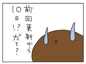 20150831_02
