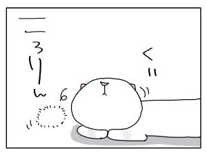 猫と一緒-20100816_04