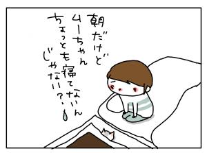 20170426_01
