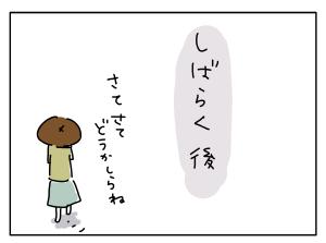 20171203_03