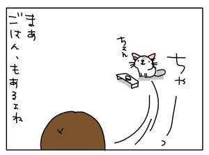 20180104_06