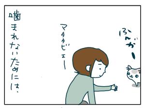 20180424_04