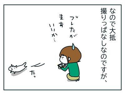 20191018_02