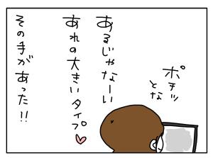 20170521_06