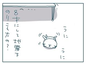 猫と一緒-20090818_16