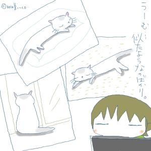 猫と一緒-20071026