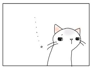 猫と一緒-20100820_06