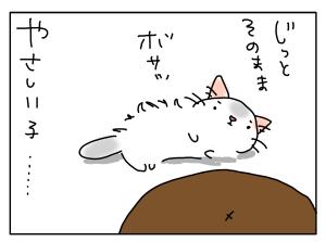 20180218_07