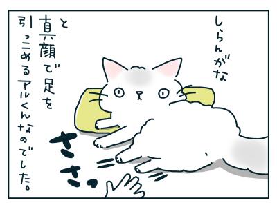20190531_06